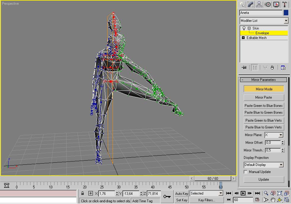 Как создать 3d анимацию