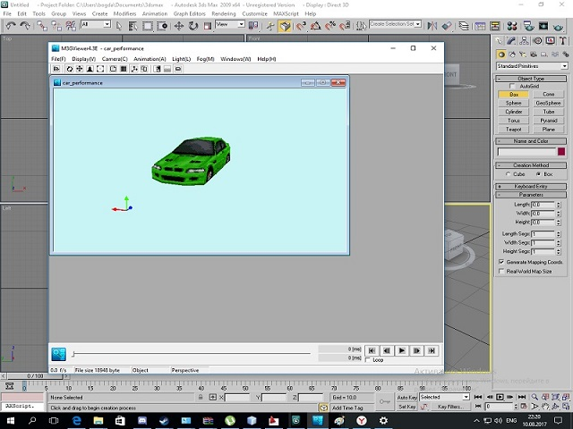 car   Как сделать такую модельку машины?