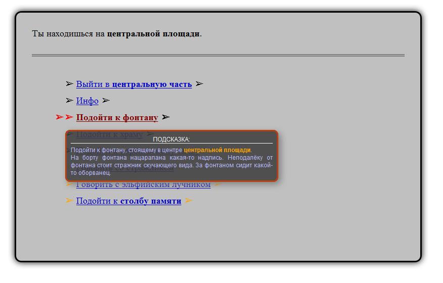 1   Введение моей браузерки (MMORPG; PHP+HTML; FG) и не только