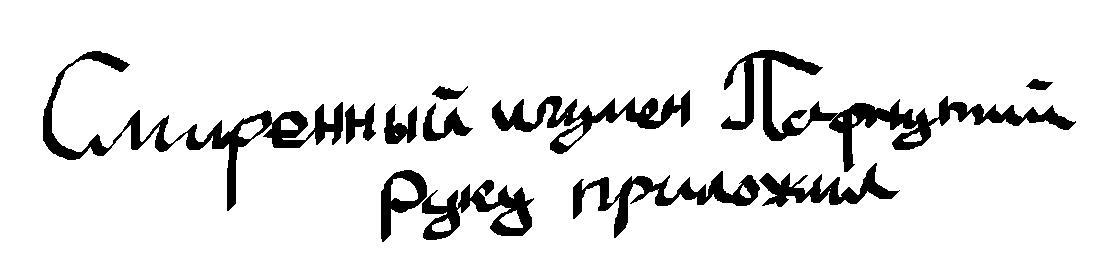 124214   Каллиграфия
