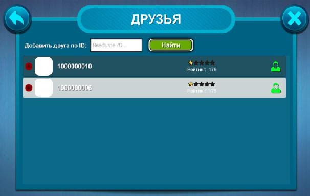 bbb   Срочно ищется дизайнер/художник для доработки GUI