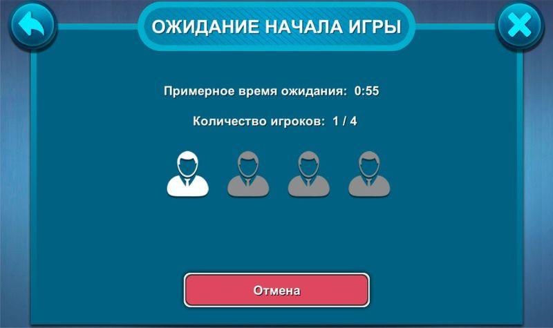 444   Срочно ищется дизайнер/художник для доработки GUI