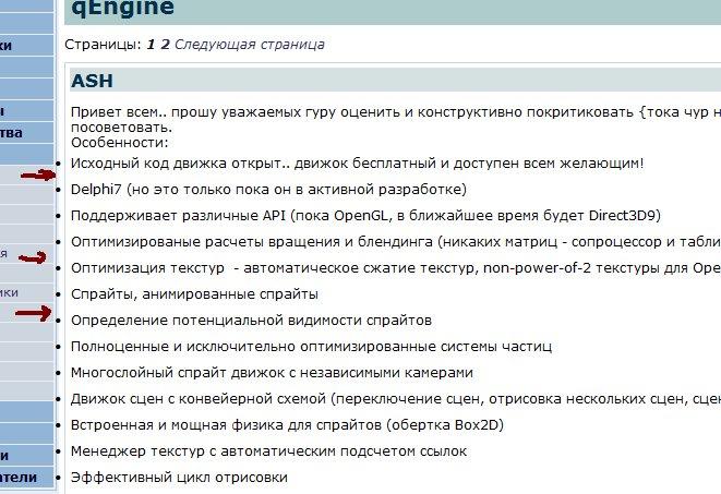Clipboard01.jpg | BUG REPORT