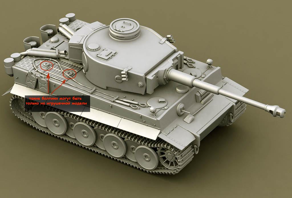 Немецкий танк времен второй