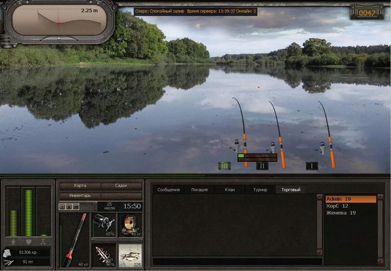 атомная рыбалка скачать игру