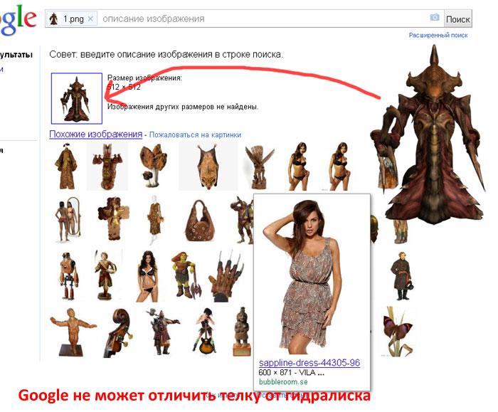 Поиск по картинке - Cправка - Веб-поиск