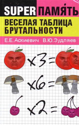 Электронных книгах Васильевой Е.Е. и Васильева В.Ю нет Никонов