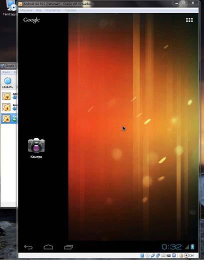 Android - 11 | VirtualBox — как альтернатива эмулятору ARM в Android SDK. Установка, настройка, подключение к среде разработки Eclipse и интернету