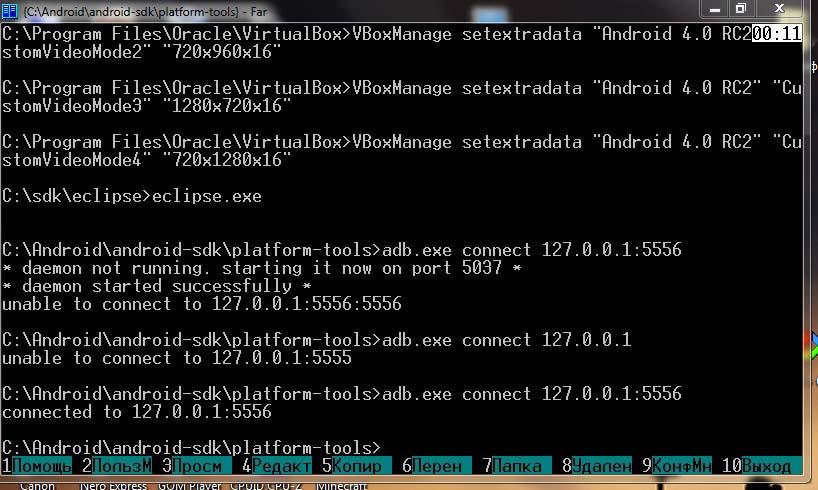 Android - 14 | VirtualBox — как альтернатива эмулятору ARM в Android SDK. Установка, настройка, подключение к среде разработки Eclipse и интернету
