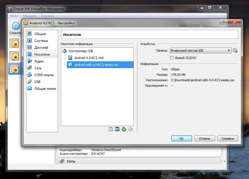 Android - 2 | VirtualBox — как альтернатива эмулятору ARM в Android SDK. Установка, настройка, подключение к среде разработки Eclipse и интернету