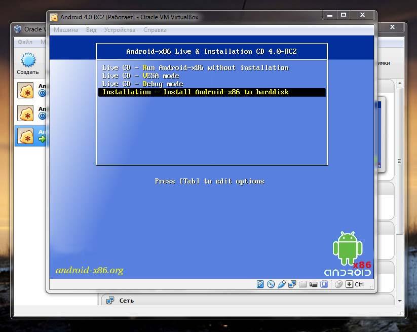 Android - 3 | VirtualBox — как альтернатива эмулятору ARM в Android SDK. Установка, настройка, подключение к среде разработки Eclipse и интернету