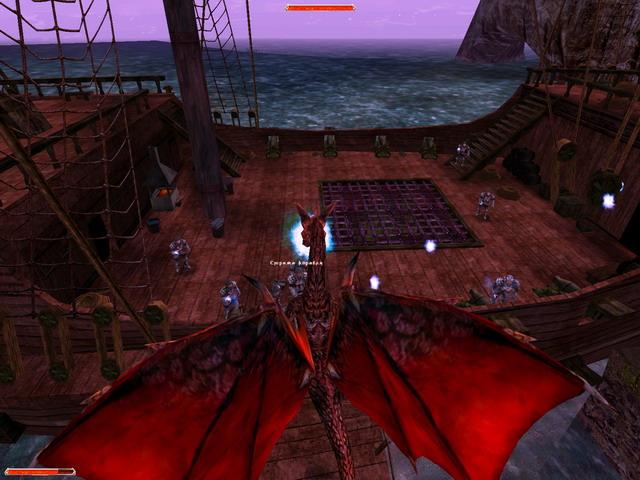 Gothic 2 Возвращение Коды На Руны