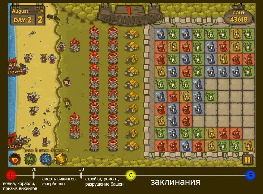 скриншот Click Battle | Практическая магия: как геймдизайнеру заставить игру звучать.