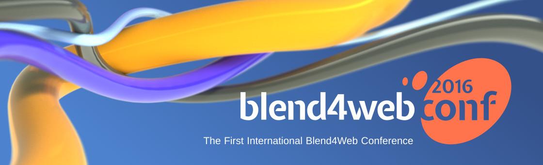 conf_logo   Определены доклады конференции по Blend4Web