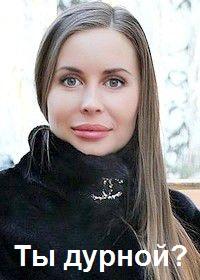 Девушки из шоу Уральские Пельмени - Песочница
