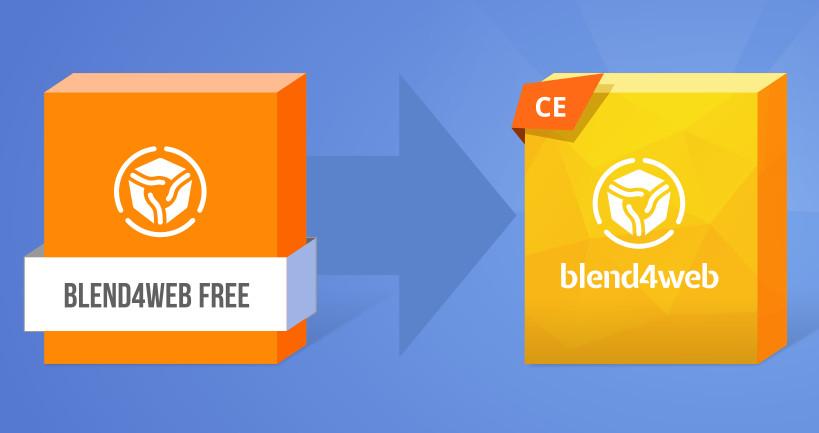 free_ce   Первый релиз Blend4Web LTS!
