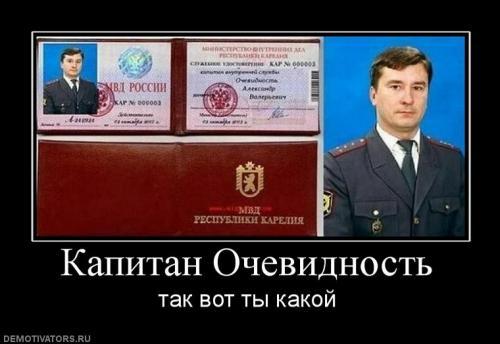 Последние новости в украине канал россия
