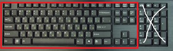 Нажми представим ситуацию, вы включили компьютер, он загрузился, а клавиатура не работает