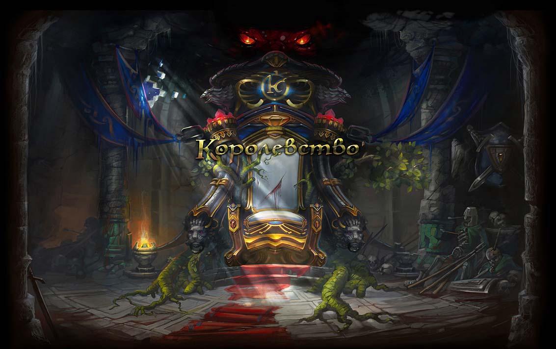 RPG онлайн игры - Онлайн игры - Games.