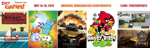 moscow14_games_600 | DevGAMM Moscow 2014 уже скоро!