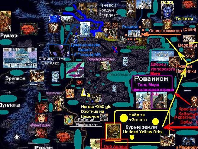 Nord East map Shadow Whisper Forest BelAjaX | Книга Теней БелАякс