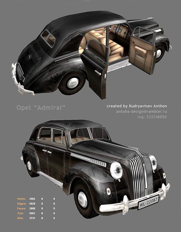 Low-poly Opel Admiral (3D Анимация) - фри-лансер Антон Кудрявце