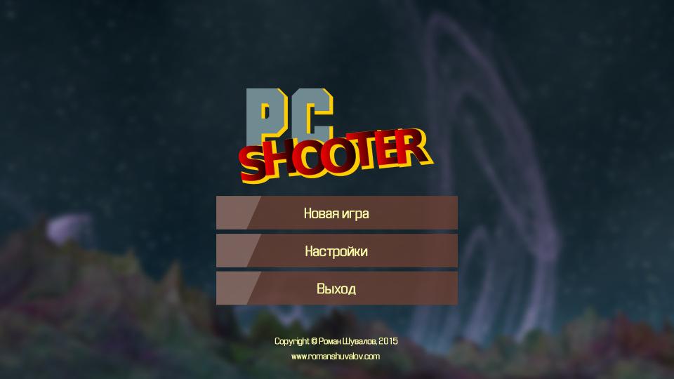 PC Shooter Screenshot 1 | Tiny Shooter - запущен мультиплеер (обновление)