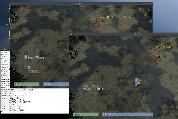 AI Arena MP Screenshot Chat 1