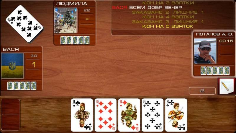 igri-erotika-poker-preferans