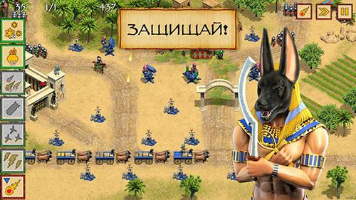 http://www.gamedev.ru/files/images/screenshot04-s.jpg