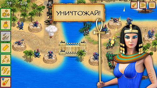 http://www.gamedev.ru/files/images/screenshot05-s.jpg