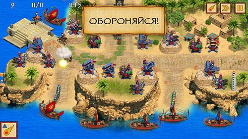 http://www.gamedev.ru/files/images/screenshot06-s.jpg