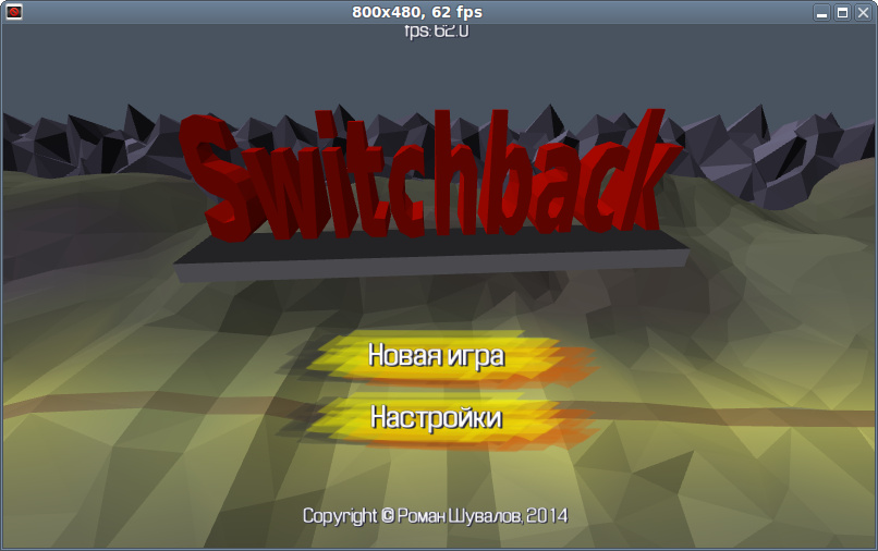 Switchback Beta Screen 01 | Switchback