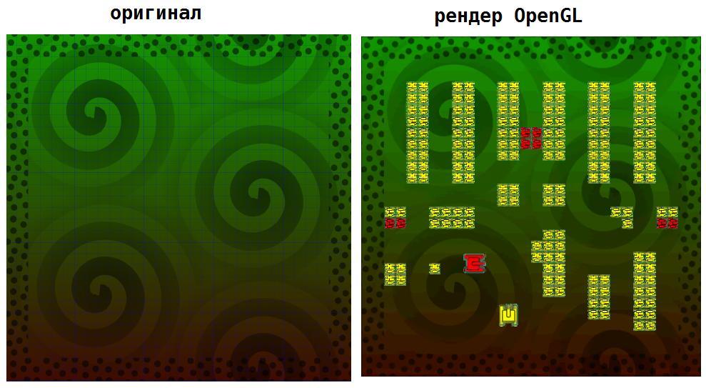 opengl текстуры: