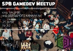 SPb Gamedev Meetup 2