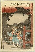 Арт в японском стиле