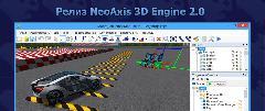 Релиз NeoAxis 3D Engine 2.0 (теперь с бесплатной редакцией)
