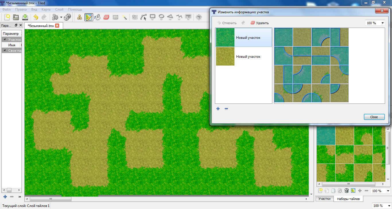 Tiled | TileSetGenerator for developers 2D tile games (RPG, RTS, Platformer, ...) [Спешите купить]