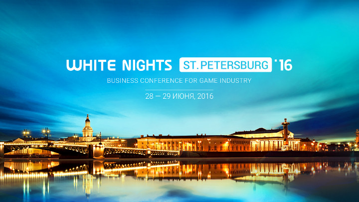 Winter Nights 2016 | В Санкт-Петербурге стартует 10-я White Nights.