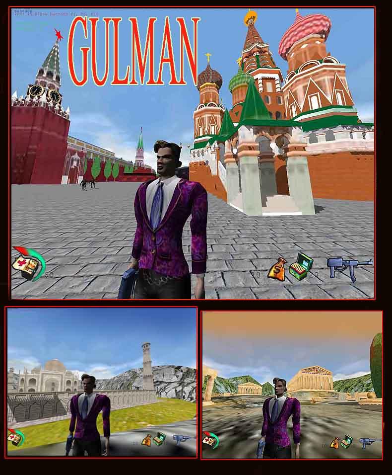 Гульмэн-3D 1